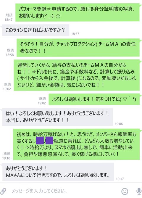 wp_ss_20190123_0026 (2)