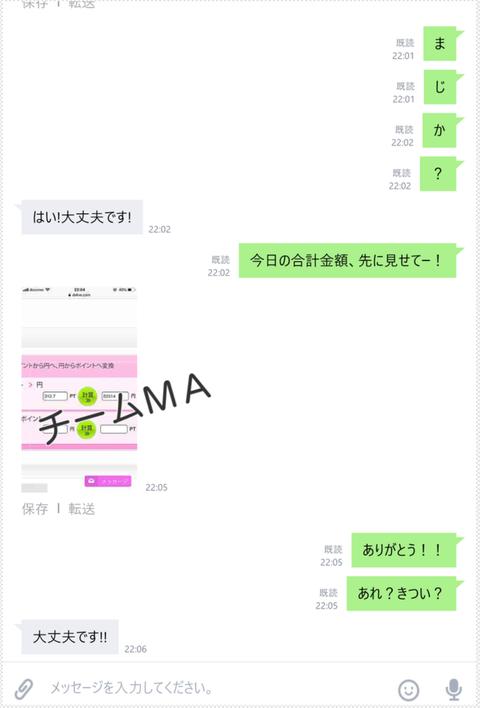 wp_ss_20171016_0094 (2)