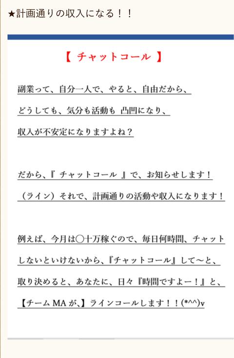 wp_ss_20170315_0151 (2)