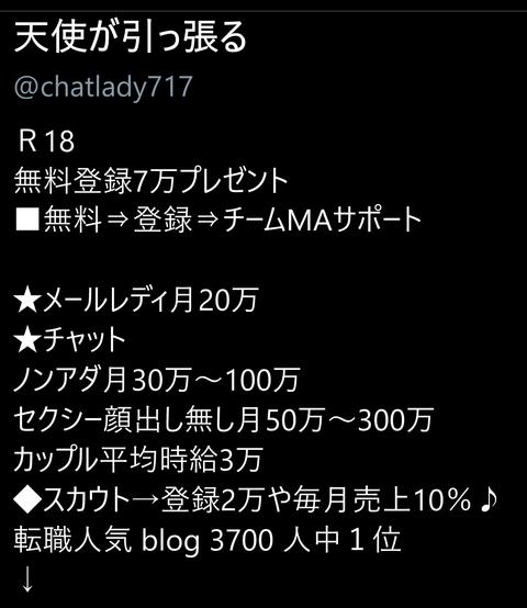 wp_ss_20161226_0001 (3)
