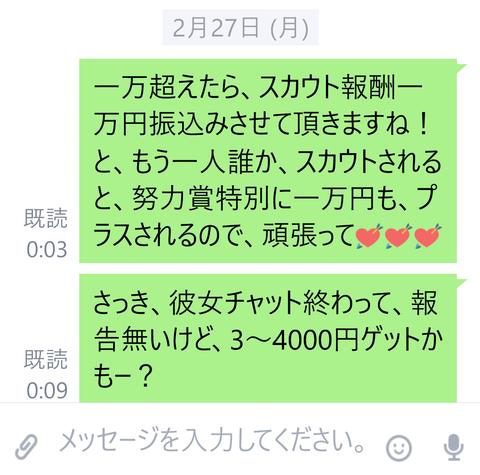 wp_ss_20170227_0110 (2)