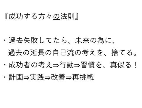 wp_ss_20161202_0001 (2)