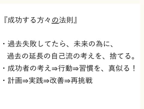 wp_ss_20161209_0032 (3)