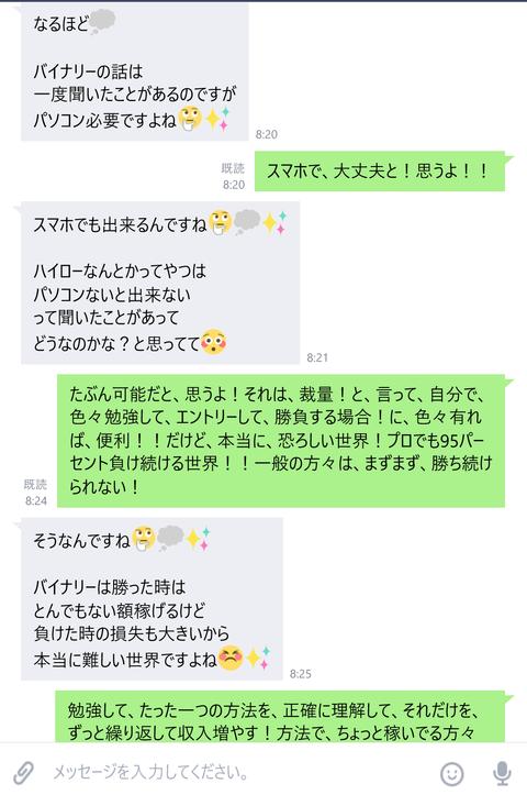 wp_ss_20180601_0033 (2)