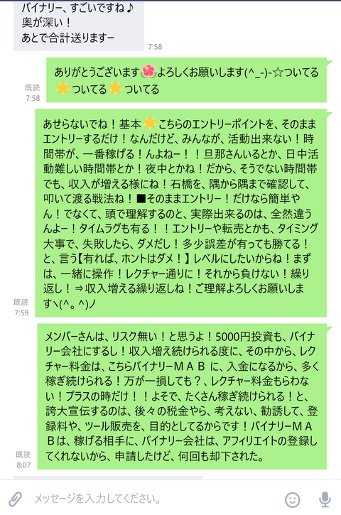 wp_ss_20180601_0031 (2)