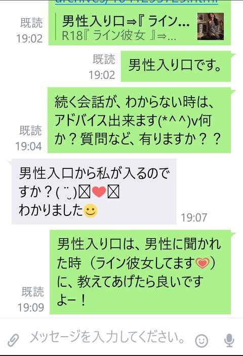 wp_ss_20170122_0092 (2)