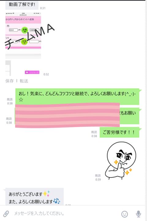 wp_ss_20171016_0103 (2)