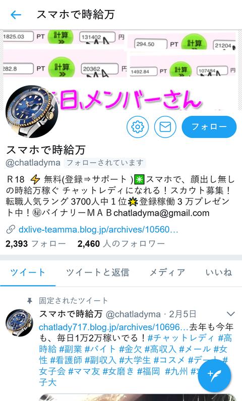 wp_ss_20180516_0017 (2)