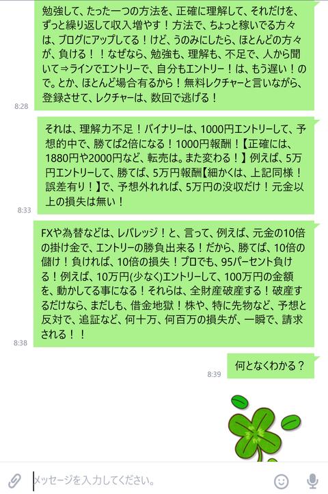 wp_ss_20180601_0034 (2)