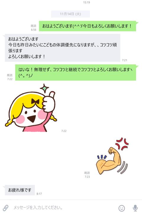wp_ss_20171114_0085 (2)