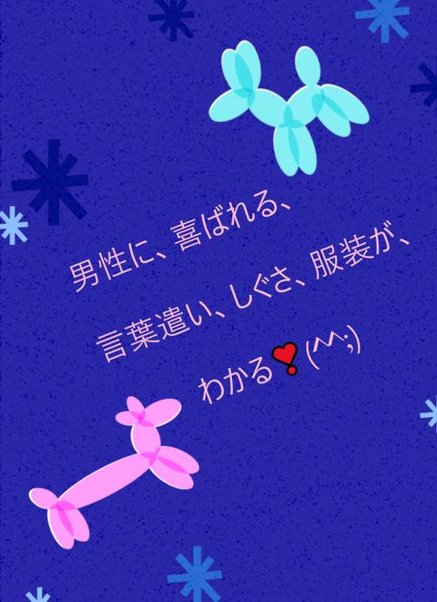 wp_ss_20181214_0017 (2)