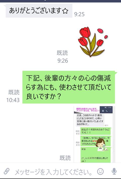 wp_ss_20161207_0020 (2)