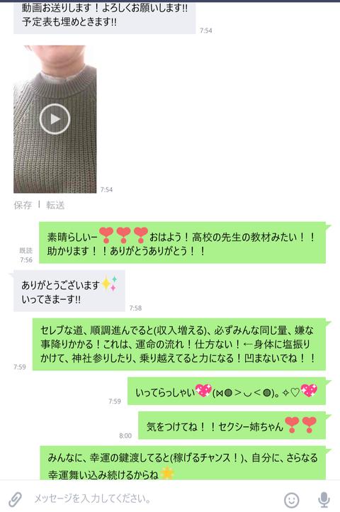 wp_ss_20171016_0106 (2)
