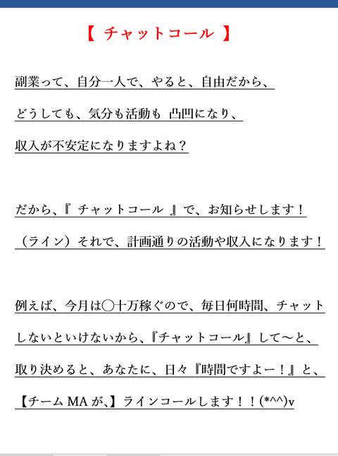 wp_ss_20170308_0004 (2)