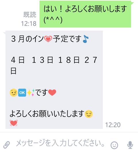 wp_ss_20170227_0066 (2)