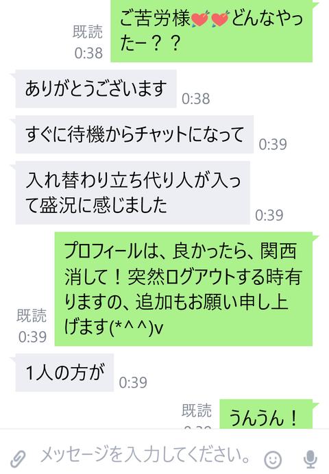 wp_ss_20170220_0052 (2)