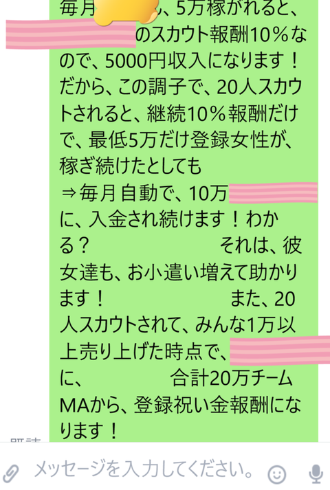 wp_ss_20170227_0111 (2)