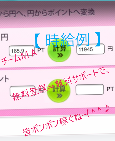 wp_ss_20190110_0044 (2)