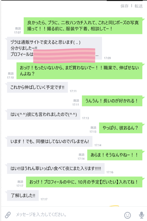 wp_ss_20171016_0087 (2)