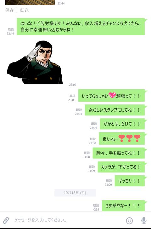 wp_ss_20171016_0097 (2)