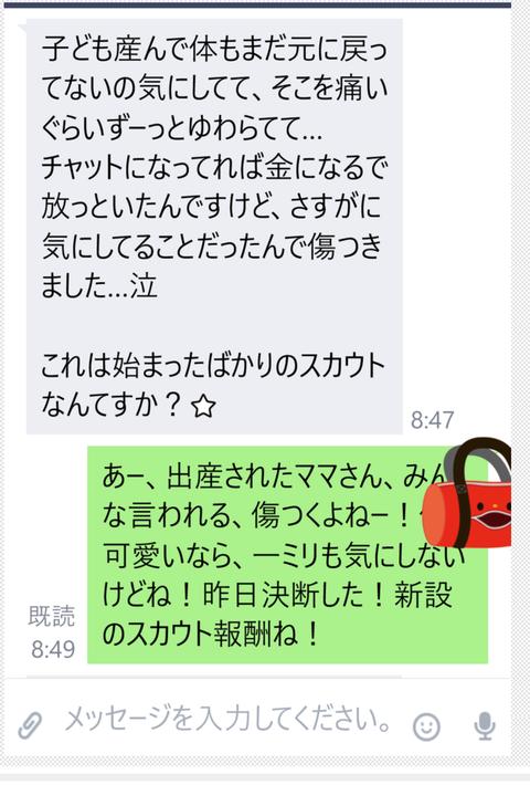 wp_ss_20161207_0017 (2)