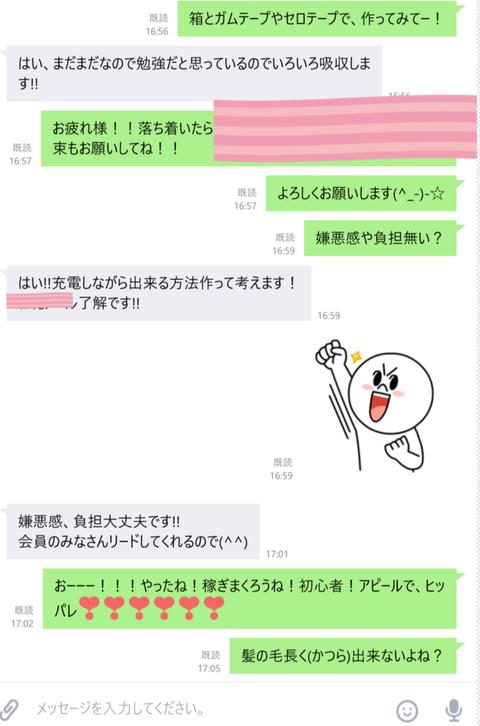 wp_ss_20171016_0085 (2)