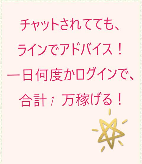 wp_ss_20171114_0105 (2)