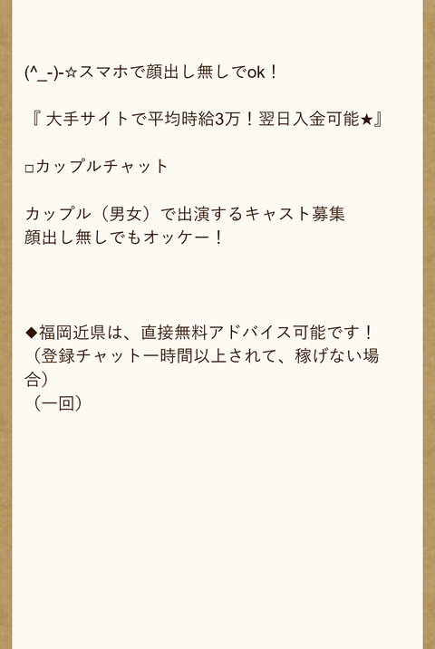 wp_ss_20161208_0017 (2)