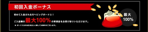 screenshotshare_20141219_205816_20141219234655936