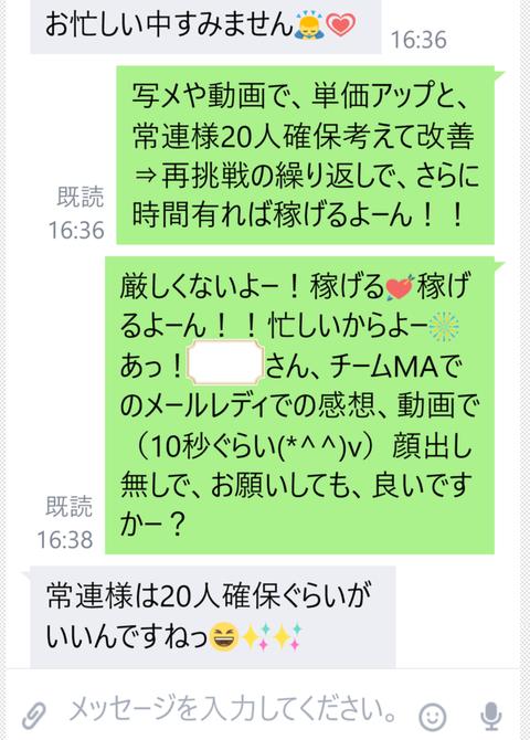 wp_ss_20170125_0105 (2)