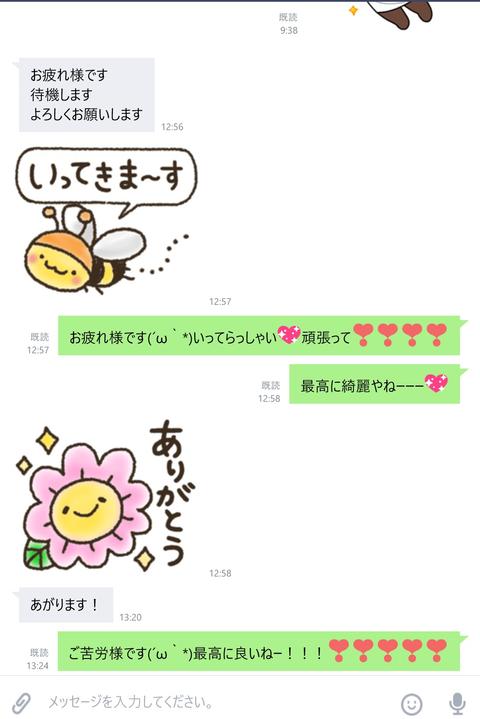 wp_ss_20171114_0097 (2)