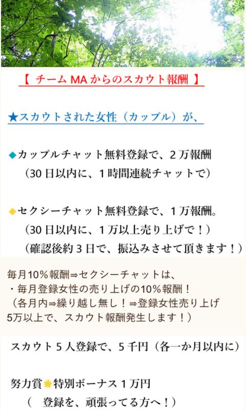 wp_ss_20170221_0144 (2)