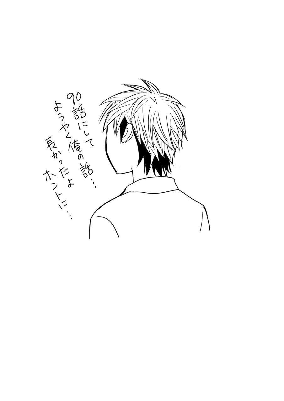 91 症 恋愛 不感 ネタバレ