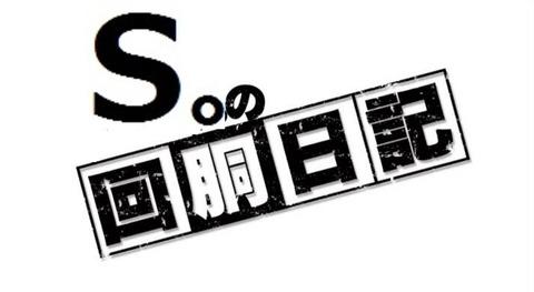 94a39df3-s
