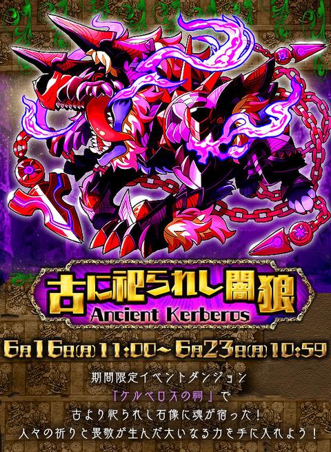 ancient5_b