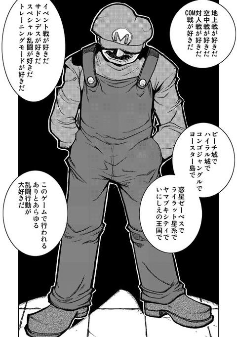 sumabura_02