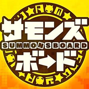 SB_samune