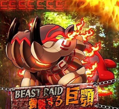 beast1_b