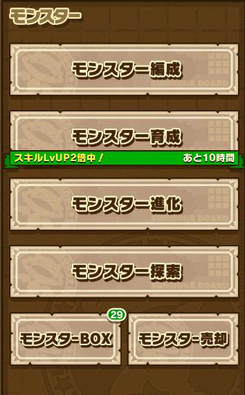 Screenshot_2014-09-10-13-07-25