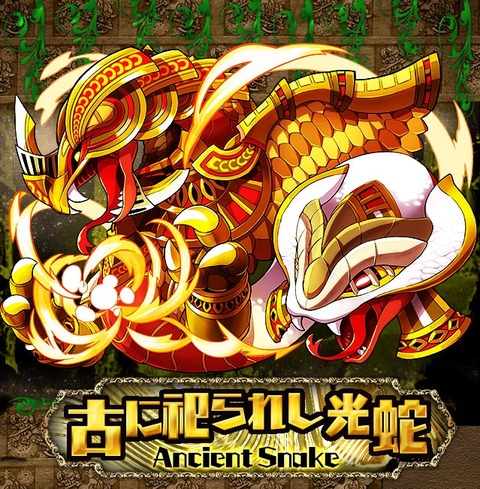 ancient4_b