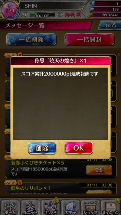 S_5483661040495