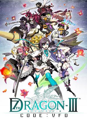 【3DS】『セブンスドラゴンIII code:VFD』「デュエリスト」紹介ムービーが公開