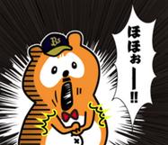 【花騎士雑記】レイドイベントの時の過ごし方