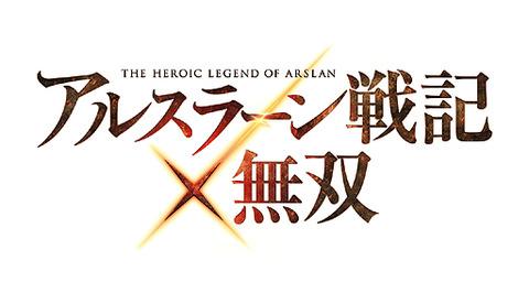 【PS4/PS3】『アルスラーン戦記×無双』アクション紹介ムービー「ギーヴ篇」が公開