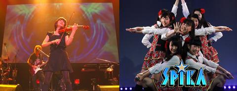 日本ファルコム 『ファルコムjdkバンドθ(シータ)』、『リアル☆SPiKA(スピカ)』という2つのサウンドグループを立ち上げを発表