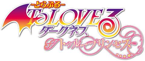 【PSVita】『To LOVEる-とらぶる- ダークネス トゥループリンセス』ティザームービー が公開