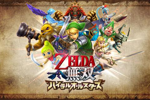 【WiiU/3DS】『ゼルダ無双 ハイラルオールスターズ』夢をみる島パック プレイムービーが公開
