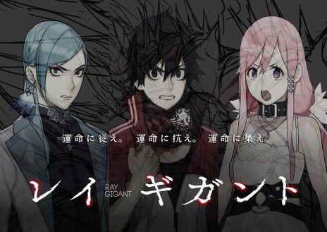 【PSVita】『レイギガント』PV第3弾が公開