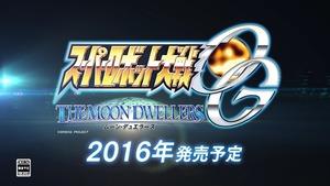 【PS4/PS3】『スーパーロボット大戦OG ムーン・デュエラーズ』第2弾PVが公開