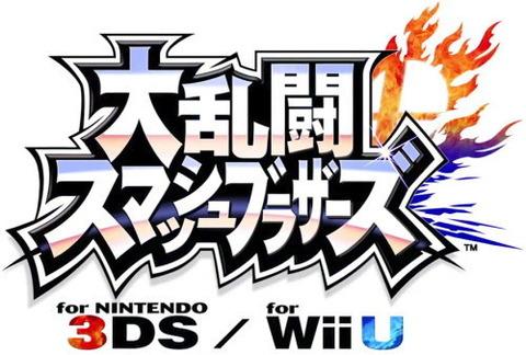 【3DS・WiiU】『大乱闘スマッシュブラザーズ for Nintendo 3DS / Wii U』ミュウツー&リュカがDLCとして参戦決定